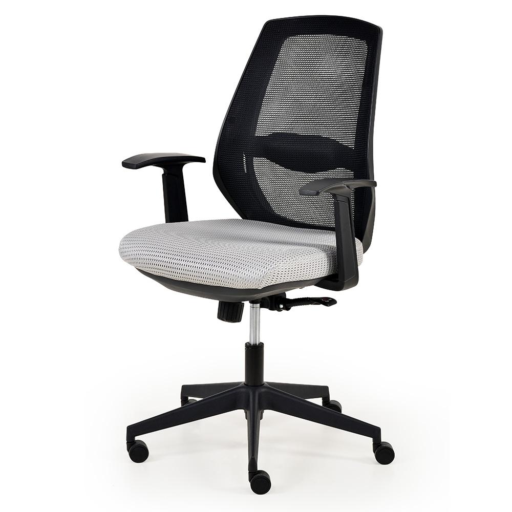 Scaunul pentru birou COMO