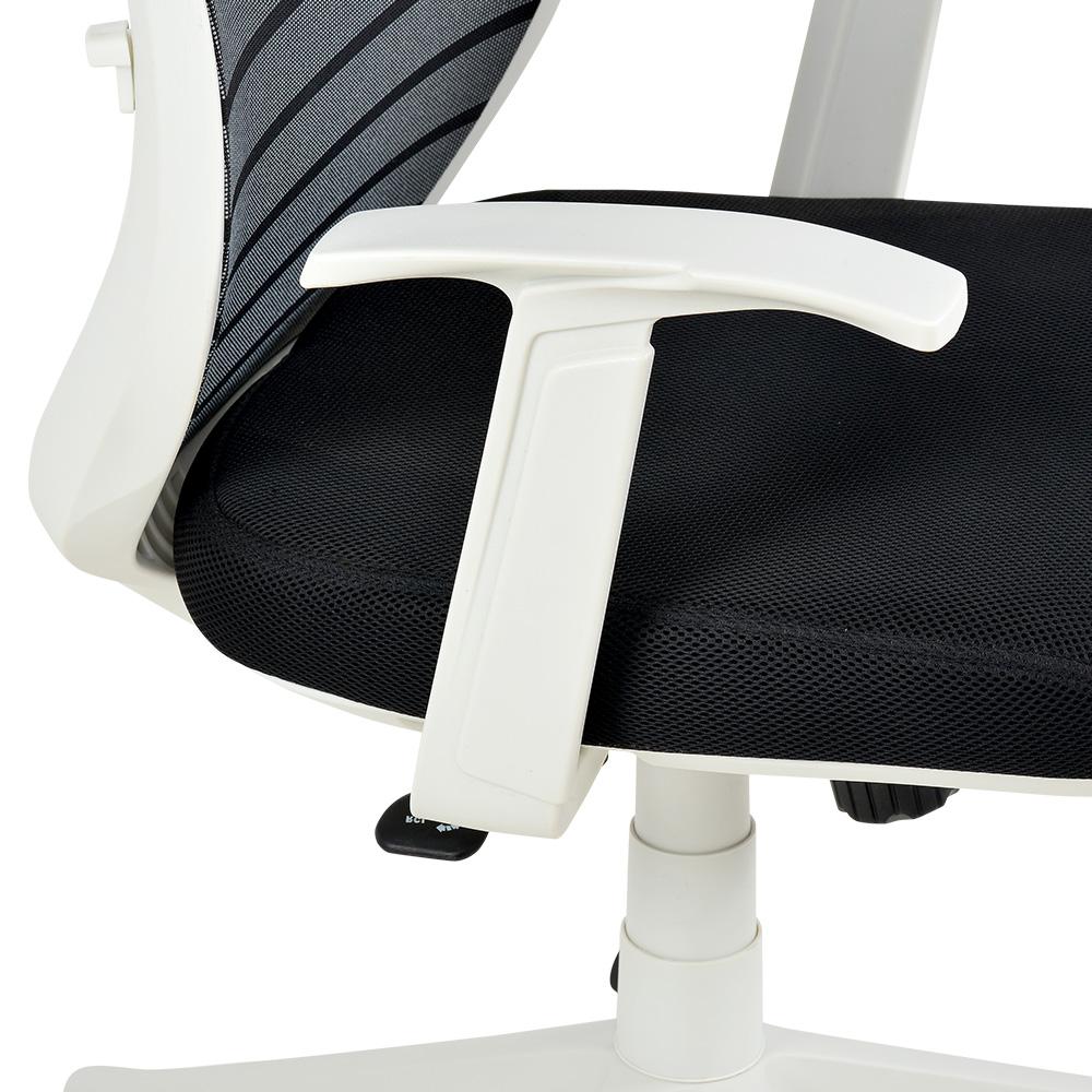 Scaunul pentru birou CROSS