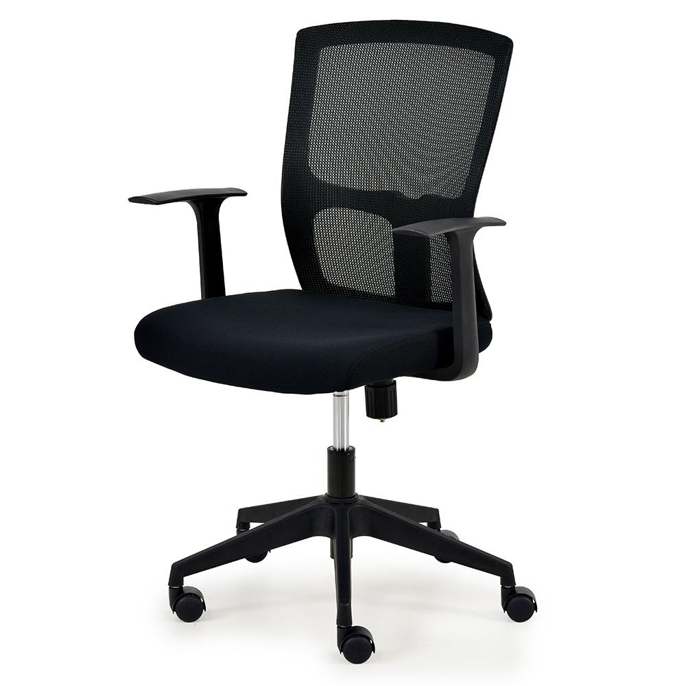 Scaunul tapitat cu stofa pentru birou MISTRAL