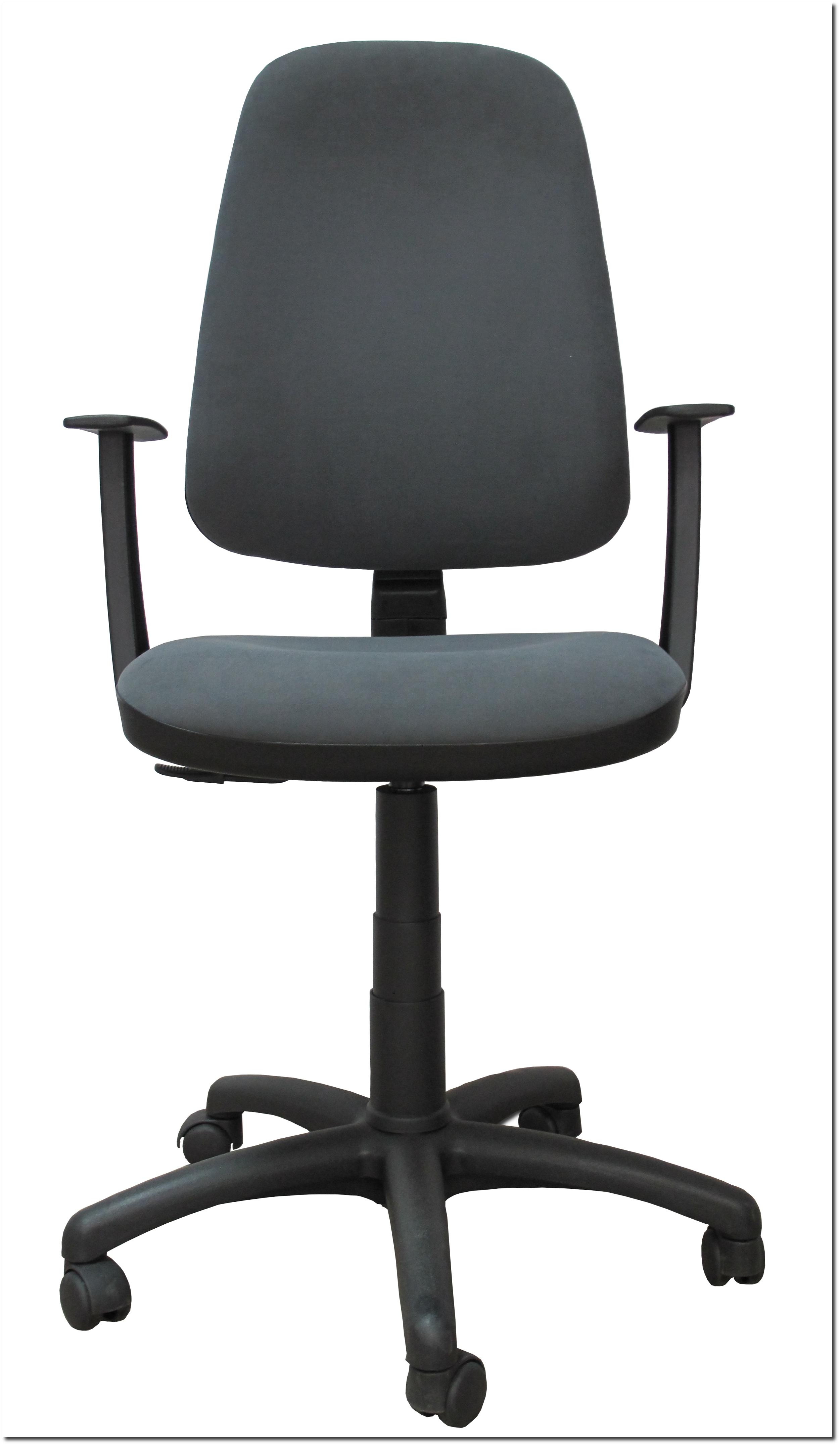 Scaunul pentru birou ELEGANCE